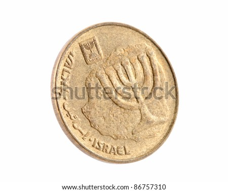 Ten Israeli New Sheqel cents