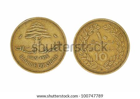 Ten lebanese piastres monet taken closeup isolated on white background.