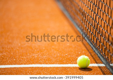 Tennis - tennis ball on a tennis court