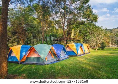 Tent camping in Tambon Ta Nao Si, Amphoe Suan Phueng, Chang Wat Ratchaburi province Thailand province Thailand #1277158168