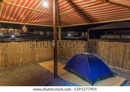 Tent in a mountain camp in Hajar Mountains, Oman #1391377901