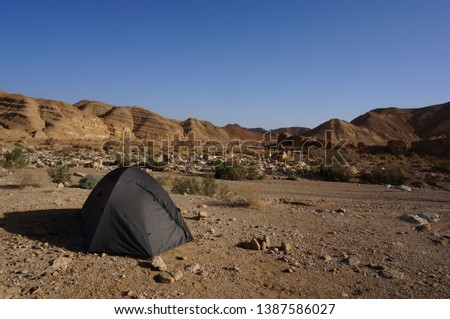 Tent in the middle of Negev desert, close to Makhtesh Ramon. Israel national trail. #1387586027