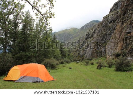 tent in the mountains	 #1321537181