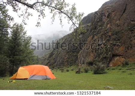 tent in the mountains	 #1321537184