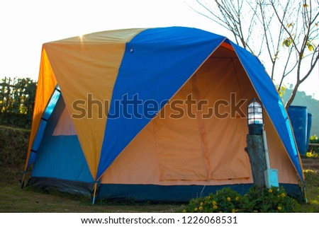 Tent, mountain camp, tourist tent, mountain background #1226068531