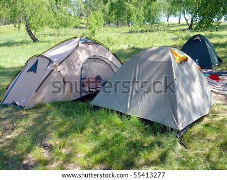 Tents in the hill slope
