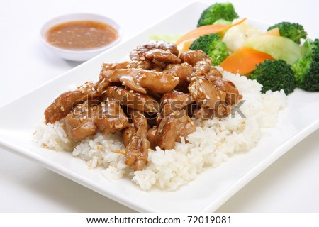 Teri yaki Chicken With Steam Rice