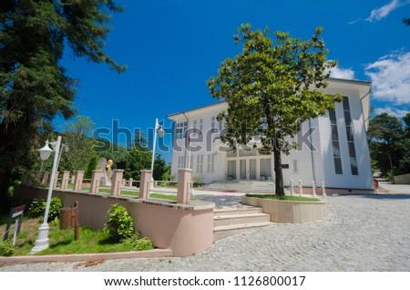 Termal, Yalova, Atatürk pavilion #1126800017