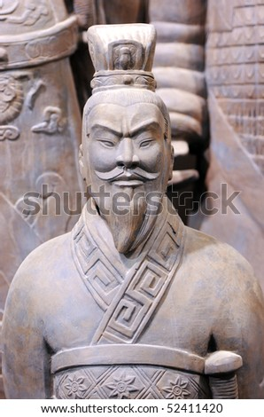 Terracotta emperor - stock photo