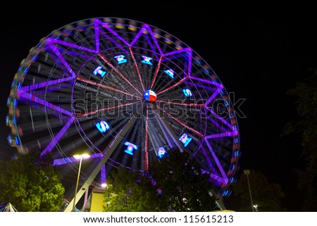 texas star ferris wheel at the...