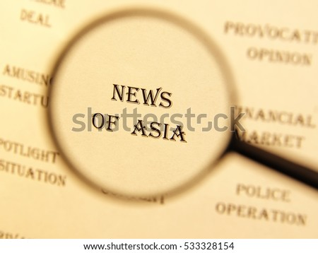 """Text - headline of newspaper article - at loupe. Words """"News of Asia"""" #533328154"""
