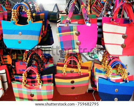 Textile bag in Sri Lanka.Hand Beach bag isolated.Hand loom work in Sri Lanka.Tourism industry and bag.Linen Color bag for sell.Art and craft items.Handicraft items. #759682795
