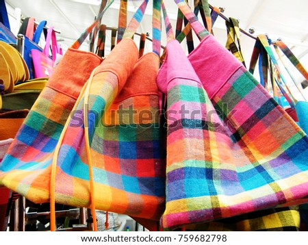 Textile bag in Sri Lanka.Hand Beach bag isolated.Hand loom work in Sri Lanka.Tourism industry and bag.Linen Color bag for sell.Art and craft items.Handicraft items. #759682798