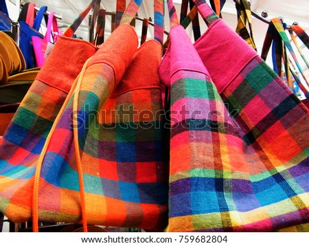 Textile bag in Sri Lanka.Hand Beach bag isolated.Hand loom work in Sri Lanka.Tourism industry and bag.Linen Color bag for sell.Art and craft items.Handicraft items. #759682804