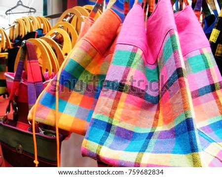 Textile bag in Sri Lanka.Hand Beach bag isolated.Hand loom work in Sri Lanka.Tourism industry and bag.Linen Color bag for sell.Art and craft items.Handicraft items. #759682834