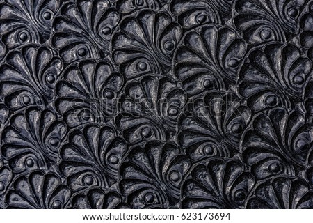 texture. Zdjęcia stock ©
