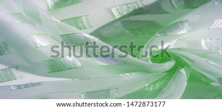 texture, background, pattern, postcard, silk fabric with metal square platinum inserts, edged with an emerald line, aquamarine pastel colors, this is exactly what you need for your projects