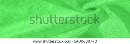texture, background, pattern, postcard, spring green