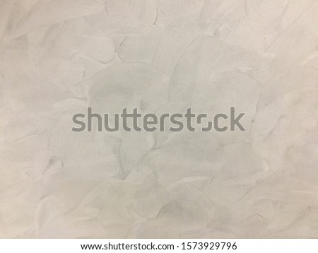 Texture of old dirty gray concrete cement wall for background. Cement wall background, not painted. Grungy texture, grey concrete cement wall. #1573929796