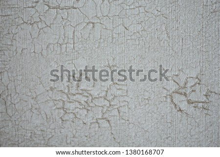 texture of the background. beige fine pattern cracked paper #1380168707