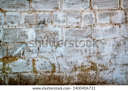 Texture of the old plastered wall with cracks. Texture backround. #1400406731