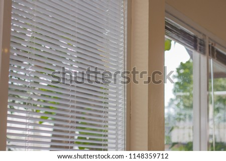 Texture of venetian blind in the white tone. #1148359712