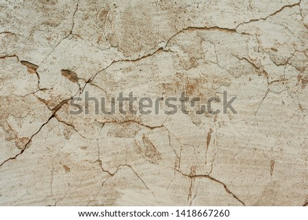Texture, wall, concrete, it can be used as a background. Wall fragment with scratches and cracks #1418667260
