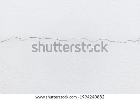 Texture white concrete wall has cracks. Foto stock ©