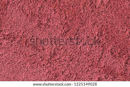 Textured brown towel closeup. Brown towel textures fabric background. #1225149028