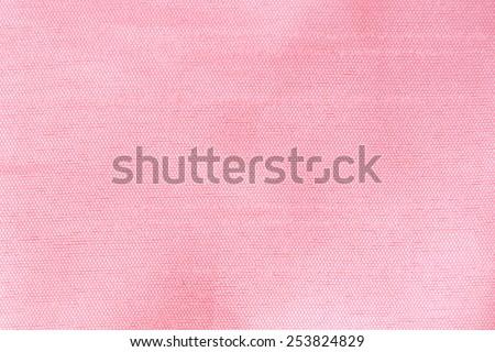 textured fine silk - rose quartz pastel tone - Shutterstock ID 253824829