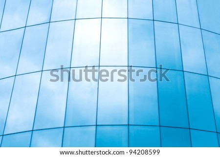 textured pane of contemporary glass architectural building