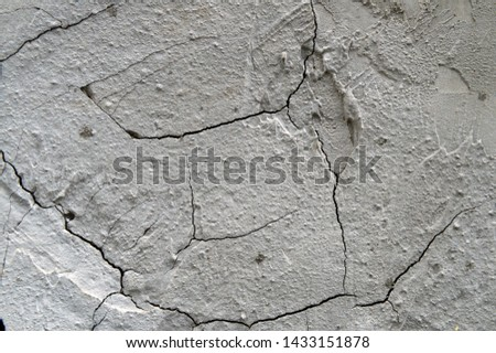 Textures cracked wall and floor with cracks background #1433151878
