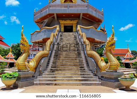 Thai art, Naka statue on staircase balustrade at Thai Buddhist pagoda, Udornthani province, Northeast, Thailand