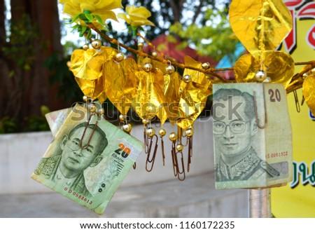 Thai bill on a money tree in Kathin Annual Ceremony Annual festival. #1160172235