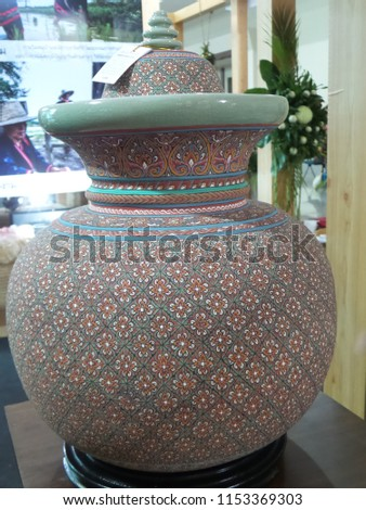 thai celadon handicraft #1153369303