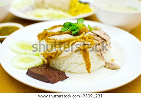 Thai chicken food with rice.