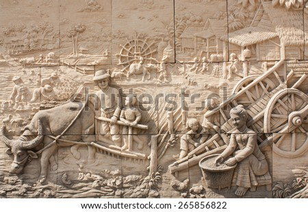 thai culture stone carving on...