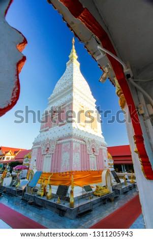 Thai culture Thai art Thai temple Bhudha #1311205943