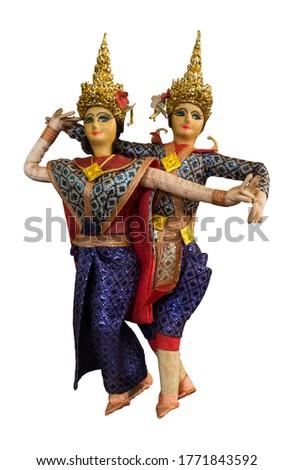 Thai dancing dolls  / Vintage Thai doll : Thai traditional doll , antique doll Thai dance doll