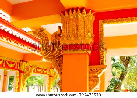 Thai design on pole #792475570