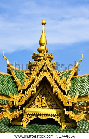 Thai Design on the roof.