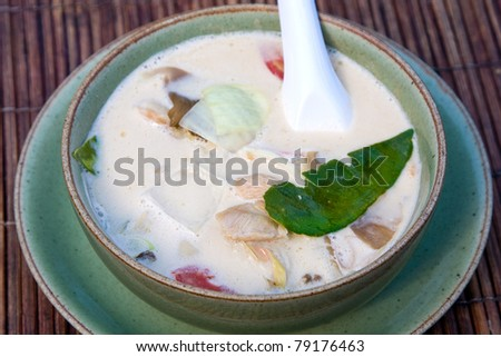 Thai Dishes - Soup made from Coco Milk and Mushrooms and Chicken Meat