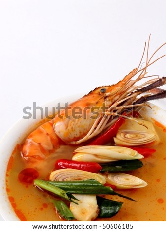 Thai Dishes - Tom Yam Kung. Spicy Shrimp Soup with White Background