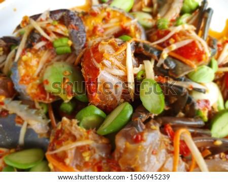 Thai food and drink zaab #1506945239