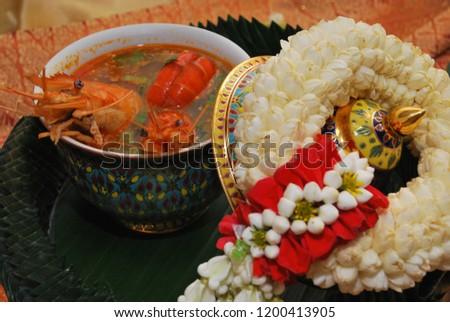 THAI FOOD And THAI DESSERTS #1200413905