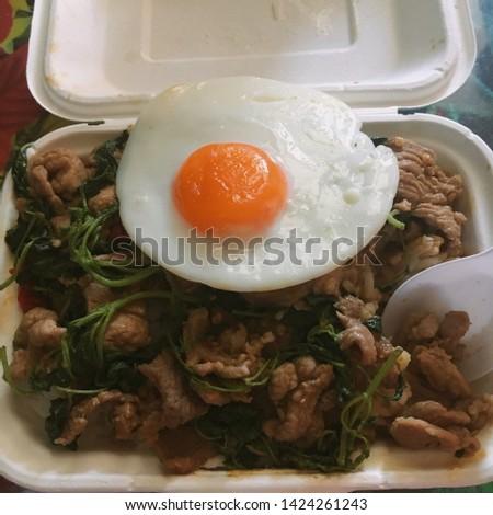 Thai food and Thai fruit  #1424261243