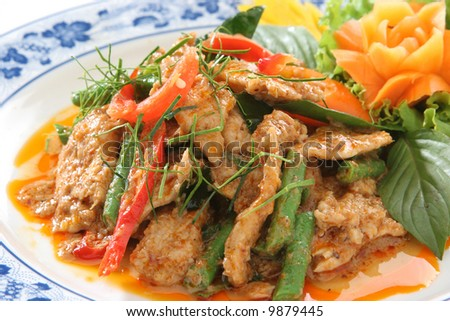 Thai Food Dry Chicken curry