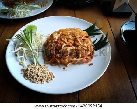 """Thai food, In Thai called """"Pad-Thai""""  #1420099154"""