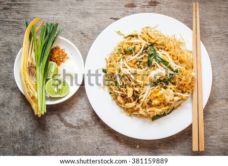 Thai food Pad thai , Stir fry noodles in padthai style #381159889