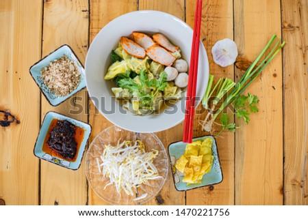 Thai food, shrimp dumplings, delicious taste, delicious and delicious.